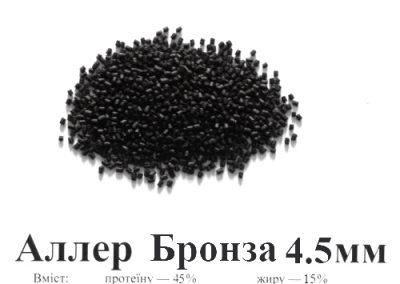 Комбикорм для рыб Аллер Бронза 2,3,4,5,6,8 мм